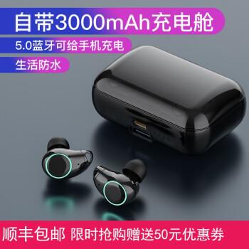 かない揚(Shuuuuuuuuuuuuuuuyang)真無線Bluetoothイ双耳運動5.0 nones音楽アールAndroid泛用微小型入耳式車載Bluetoothアイホーン