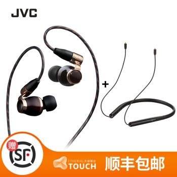 JVC/ジェ偉世HA-FW 10000木振膜高解析発熱級HIFI入耳式イヤホンの人声木ユニット耳栓FWWスポットセット【K 2 Bluetoothライン】