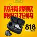 PHILPS 65 t臻律ワイヤレスBluetoothイヤホン5.0音楽イヤホンランニングヘッドフォンワイヤレスBluetoothヘッドフォン65 Tブラック