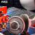 AKG(アーカーゲーム)K 701ヘッドヘッドセットケーブル大手音楽専門録音HIFI ACGeji