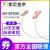 SONY(SONY)WI-SIP 500元国行無線Bluetooth防水防汗撥運動ランニングヘッドフォン首掛式ヘッドフォン入耳式耳栓ピンク