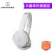 オーストリアディック(Audio-technica)ATH-AR 3 BTヘッド装着式折りたたみ可能Bluetoothスポーツヘッドセット白