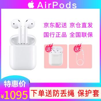 APPLEアップルairpodsは、国産の無線Bluetoothイヤホンでipad air 2世代/iPhoneをサポートしています。