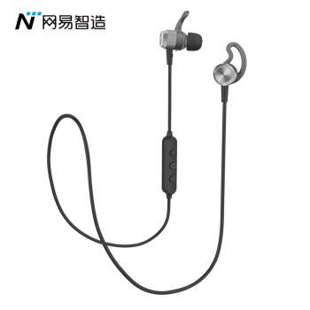 網易厳選網易智造X 3 PlusBluetoothイヤホンワイヤレススポーツヘッドフォンHIFIの音質空気感が超軽くて耳に入る音楽ランニング磁気吸収防水で通話できます。