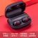 Havit(Havit)I 93真無線Bluetoothイヤホン5.0インテリジェント対双耳通話tws双耳入耳式スポーツヘッドフォンミニミニミニミニ耳栓2200 m×ブラック