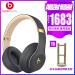 beats Studio 3.0 Wireless録音師3代ヘッドセット無線Bluetoothノイズキセンセイヤホンヘッドフォンの怪人影灰