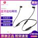 Beats Beats X Bluetooth無線耳に入る携帯電話のイヤホン首掛式イヤホンは麦可通話スポーツイヤホン付きのアップルAndroid汎用黒(新商品の包装)です。