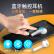 希訊(HOPECENT)EP 201.5.0タッチアップグレード版ワイヤレスBluetoothイヤホンミニはアップル/ファーウェイ/Mi/Android双耳入耳式ノイズキースポーツイヤホンに使用されます。