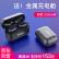 尚科sago 5.0真無線BluetoothイヤホンAir分離式運動ヘッドフォン運動ランニングミニステルス超小型両耳入耳式アップルAndroid携帯電話通用です。