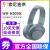 SONY(SONY)WH-H 900 N原装国行頭戴式高解像度無線Bluetoothノイーズカーカーステレオヘッドホンワンタッチ接続ケーブル付き麦月光青