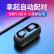 QCY T 1 5.0本当の無線BluetoothイヤホンAir分離式運動ヘッドフォン運動ランニングミニステルス超小型両耳入耳式リンゴ/Android携帯電話通用ブラック