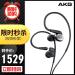 AKG(アーカーゲーム)N 40耳掛式ヘッドフォンヘッドフォンヘッドフォンヘッドフォンヘッドフォンヘッドフォンのヘッドセットの鉄混合ユニットの高解析力可変黒