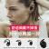 QCY T 1 Bluetooth 5.0 Air本当の無線Bluetoothイヤホンtws両耳入耳式運動ミニ耳栓にpods充電室のアップル/Android携帯の通用する黒
