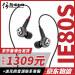 ゼンハイザー(Sennheiser)森海IE 80 s HIFIイヤホン重低音ケーブルイヤフォン入耳式耳栓IE 80 Sイヤホン