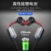 Zidane【アメリカからのクロスカントリーダイレクト】WS-1200 ABluetoothヘッドフォン無線ランニング双耳超長待機赤【限定版】