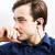 山霊(SHANLING)ME 100ケベル入耳式イヤホーン可動圏は、ケベルの耳栓を換えるところです。