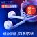【一つ買ったら一つ送ります。】OKSJアップルヘッドセット耳に入る有線携帯耳栓線制御通用のオリジナルiPhone/Mi/ファーウェイ/OPO/VIVO/Android S-3