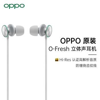 OPOオリジナルO-Firessステレオヘッドホン入耳式有線高音質K 1/K 3/A 5/A 9/RENOなどのシリーズ3.5 mmコネクタ携帯電話共通上品灰