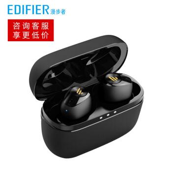 Edifier W 2 Bluetoothヘッドフォンは、超小型スポーツのミニチュア耳に装着された充電ケース付きのリンゴMi汎用ブラックです。