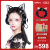 妖舞YOWU猫耳イヤホン3代可愛い少女心無線Bluetooth 5.0頭型猫耳イヤホンアニメ二次元猫耳精灵ブラック