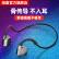 Newmine(Newmine)GE 01骨伝導イヤホン運動Bluetoothイヤホン耳式骨伝導Bluetoothイヤホンを掛けてランニング王がチキンイヤホンを食べます。