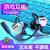 浪魄(LOPPO)ゲームミョングセグ(携帯電話+パソコン共通版)