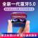 YPN真無線Bluetoothヘッドフォン双耳5.0超小型ステルス超ロングスタンバイは充電室の微小型ステレオを持ってきます。ファーウェイMiアップルH 3