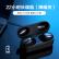 1 MORE 1 MORE NO.1 MORE NO.1.キーマンANC TWSアクティブノワーズ真无线Bluetooth入耳式ヘッドフォンアップルファーウェイMi汎用EHD 9001 TAリング鉄ブラック