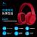 Logitech(G)G 433 DT S 7.1サラウンド音ゲムミングセト(赤色)電競マイクヘッドセットコンピュータヘッドセットMOBAチキンCFイヤホンを食べる