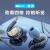 木语者メイズズ携帯イヤホン17 pro吃鶏电竞游戏16 sメイズスワイヤードヘッドフォン四核ダブルリング通话ノイズキースポーツ耳斜入耳栓安卓透黒3.5 mm円インターフェース