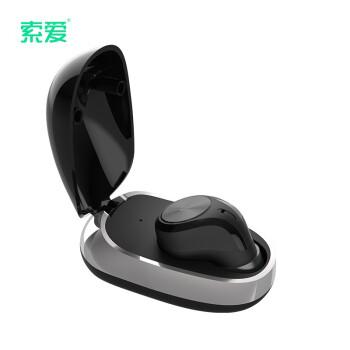 ソエイ(soaiy)S 2 BluetoothイヤホンワイヤレスBluetooth単耳運動ランニング入耳式男女ステルスミニ超小型耳栓式重低音アップルMiファーウェイ携帯通用