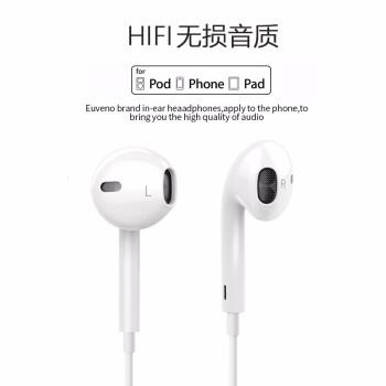 ノ必行I 6 sケーブルヘッドホン入耳式oppoは、アップル6 sファーウェイHUAWEI ONA-VIvo Android padコンピュータノイズ・クルーズ・ユニバーサルカラオケミニ音楽イヤホンに適用されます。