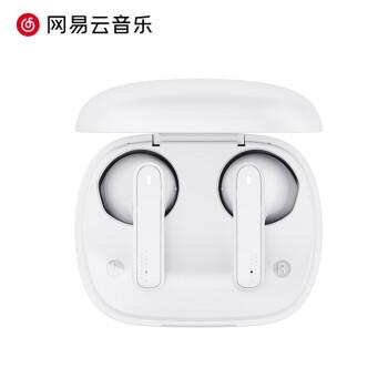 網易雲音楽【ゼロ感装着】真無線Bluetoothイヤホン両耳半入耳式運動ランニングゲームゲームセンスセンスセンスセンスはアップルファーウェイMi携帯電話白ME 05 TWSで通用します。
