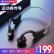 蛇聖(Holy serpent)J 20骨伝導Bluetoothイヤホン5.0無線運動ジョギング耳元式双耳食鶏ゲムミョンセツ黒【年換新】ipx 6級防水